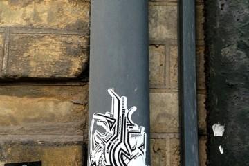 Street artistes havrais au Sonic