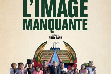 L'IMAGE MANQUANTE, de Rithy Panh (Cambodge, 2015)