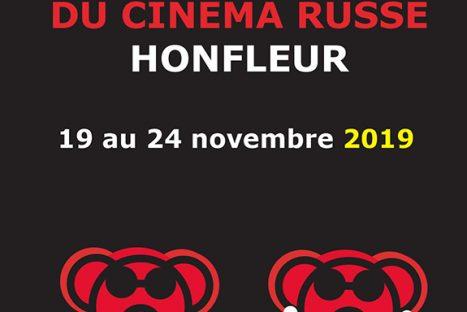 27e festival du cinema russe Honfleur du 19 au 24 novembre 2019