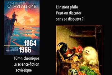 « L'instant philo » du 31 mai 2020               Thème : Peut-on discuter sans se disputer ?